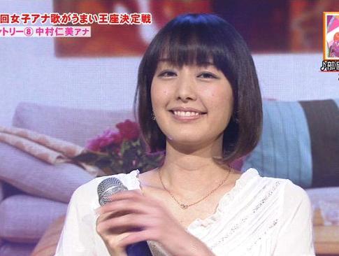 中村仁美の画像 p1_36