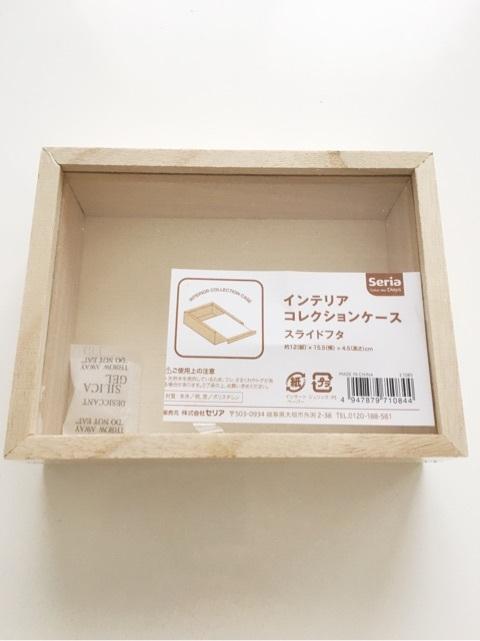 アクセサリーの収納をおしゃれに!100均で手作りボックスを画像でご紹介!のサムネイル画像