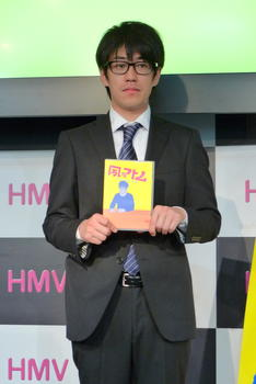 夙川アトムの画像 p1_22