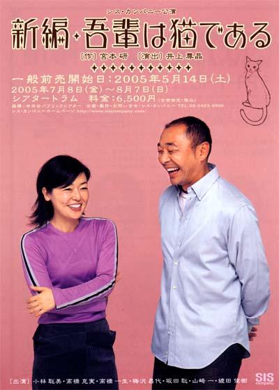 小林聡美と元旦那・三谷幸喜の離婚理由!現在も子供がいないのはなぜ?のサムネイル画像