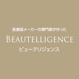 人気のひきしめ専用美顔器「NEWAリフト」2016.9.28 新色登場!|肌の専門家が認めたスペシャルケア Beautelligence「ビューテリジェンス」