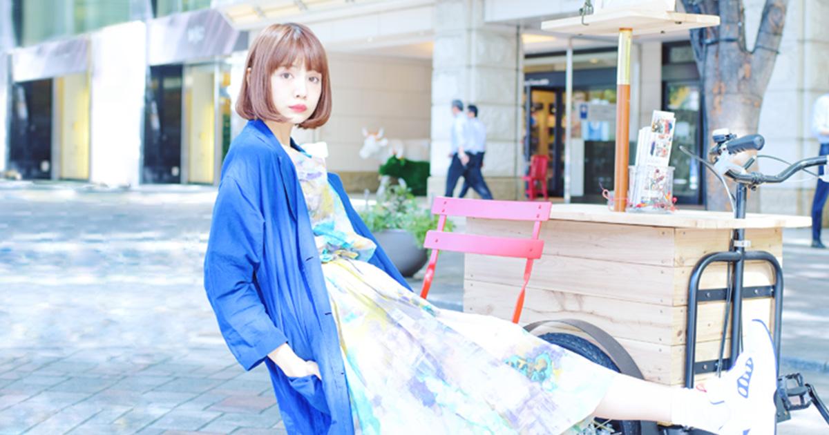 村田倫子 公式ブログ Powered by LINE
