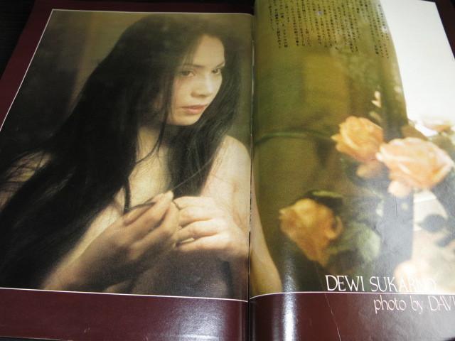 デヴィ夫人の昔の画像が美しすぎる!水着・グラビアもありました!のサムネイル画像