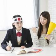 受験勉強のやる気が出る7つの方法!やる気がでない理由は集中力?のサムネイル画像