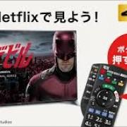 Netflixのアニメおすすめ&人気作品ランキング!海外アニメも?のサムネイル画像