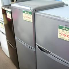 冷蔵庫の買取はリサイクルショップでしてもらおう!相場や査定について調査!のサムネイル画像
