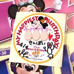 ディズニー誕生日シールのもらい方!シールの絵・期間はある?!のサムネイル画像